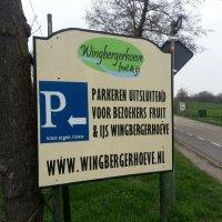 IJsboerderij De Wingbergerhoeve